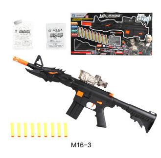 boule de l 39 eau pistolet promotion achetez des boule de l 39 eau pistolet promotionnels sur. Black Bedroom Furniture Sets. Home Design Ideas