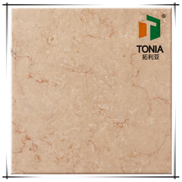 Kitchen Floor Tiles Buyers Guide
