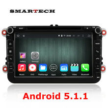 Android 5.1 quad core 2 din car radio gps dvd player  For VW/Volkswagen Passat B6 POLO GOLF 5 6 JETTA Skoda 8 inch 1024*600