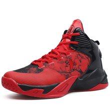 Мужские баскетбольные кроссовки Jordans, баскетбольные кроссовки с высоким берцем, дышащие сетчатые спортивные кроссовки, баскетбольные крос...(Китай)