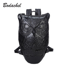 Owl bag Owl backpack female bolso vintage backpack 2015 Newest style black print owl leather backpack woman