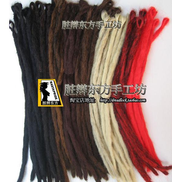Rastafarian Hair Extensions | www.pixshark.com - Images ...