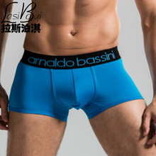 Free Shipping Cheap New 2016 Mr Fashion Brand Explosion Korean Men's Boxers Shorts Boys Solid Color Sexy Underwear Wholesale Fat