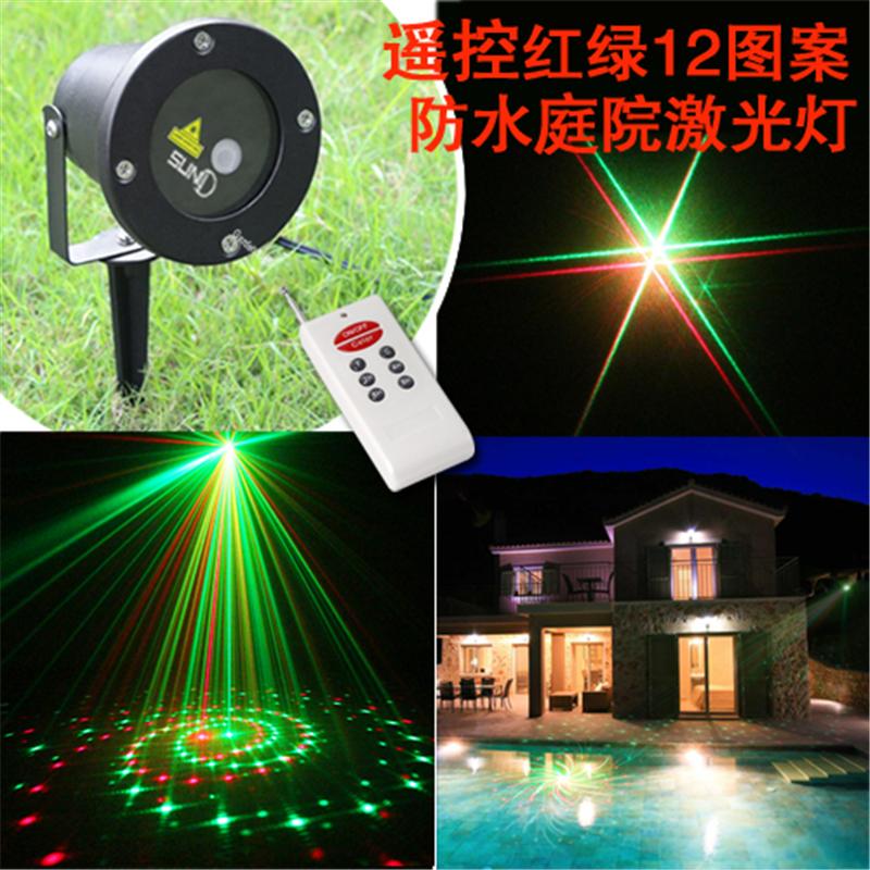 Details Of Cheap Outdoor Christmas Laser Lights Christmas: Aliexpress.com : Buy 12in1 Waterproof Laser Landscape