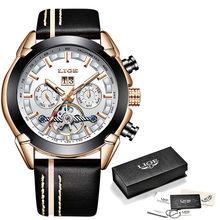 LIGE Роскошные автоматические механические часы, мужские кожаные водонепроницаемые спортивные часы, мужские деловые наручные часы(Китай)