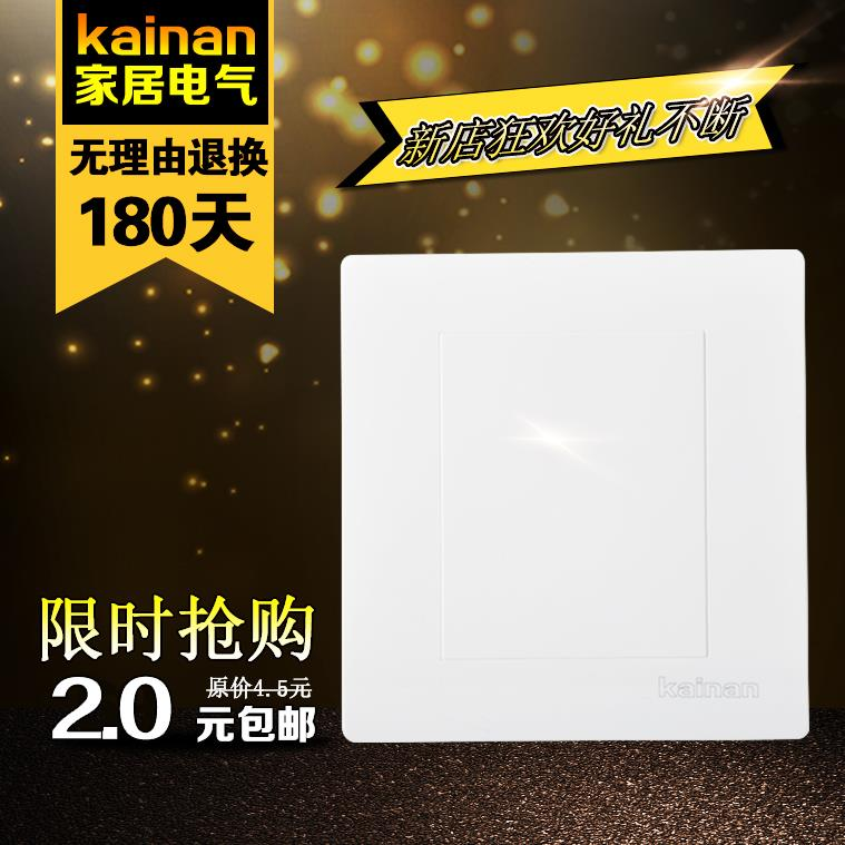 Popular Electrical Panel Cover Buy Cheap Electrical Panel