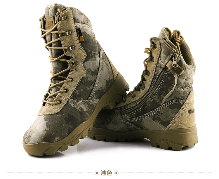 Camo Boots Chinaprices Net