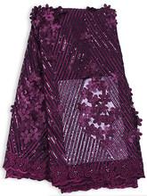 Bestway Блестки Кружева 3D бусины аппликация Ткань Кружева Тюль французская кружевная вышивка в виде цветов для женщин Свадебная вечеринка тка...(Китай)