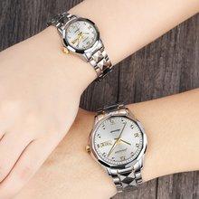 Высококачественные часы JSDUN для пар, роскошные механические часы, мужские водонепроницаемые автоматические часы из нержавеющей стали цвет...(Китай)