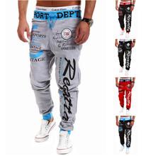 Outdoor Trousers 2016 Hot Sale Mens Letter Printing Baggy Harem Cool Long Pants Jogger Sport wear 21 Styles Plus Size M-XXXL