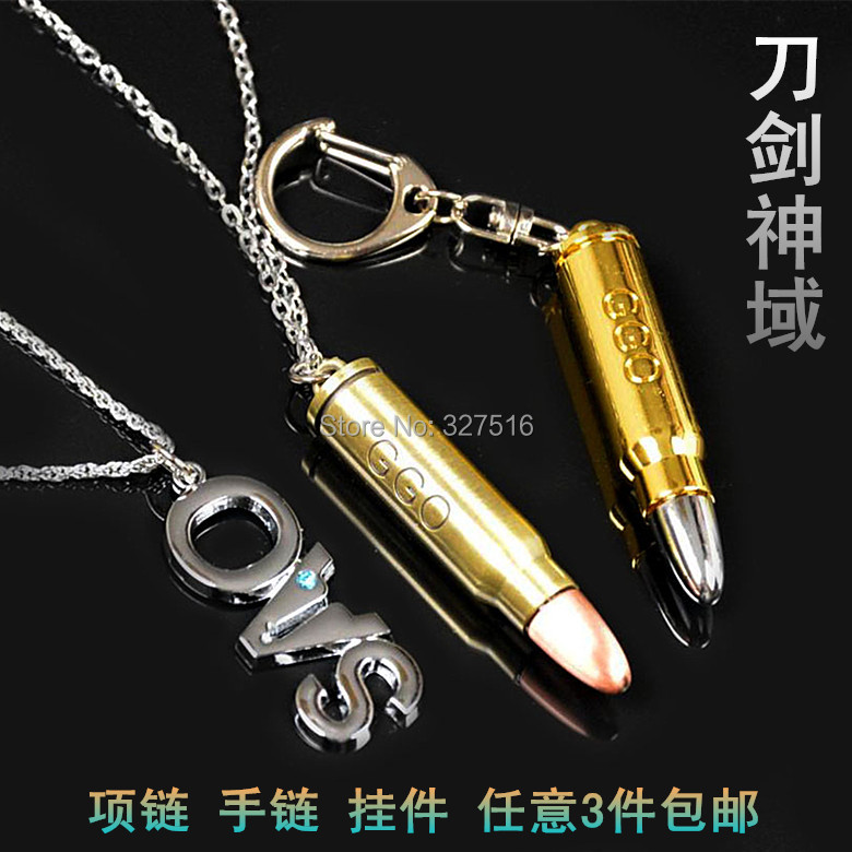 New Arrival Japanese Anime Sword Art Online II SAO GGO Keychain Necklace Pendant Free Shipping