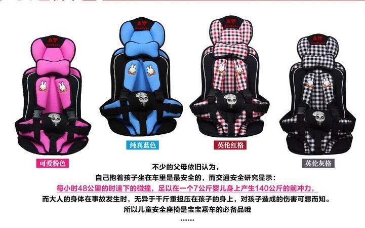 r glable b b portable coussin de si ge d 39 auto pour enfant. Black Bedroom Furniture Sets. Home Design Ideas
