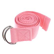 1 шт. ремень для йоги Slackline стретч-ремешок Коврик для йоги тренировочные инструменты Flex Bar Pull Up Assist Аксессуары для йоги черный и розовый(China)