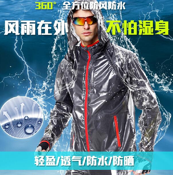 Велоспорт езда на горном велосипеде плащ пончо джерси брюки для мужчин и женщин дышащий водонепроницаемый сплит ветровка