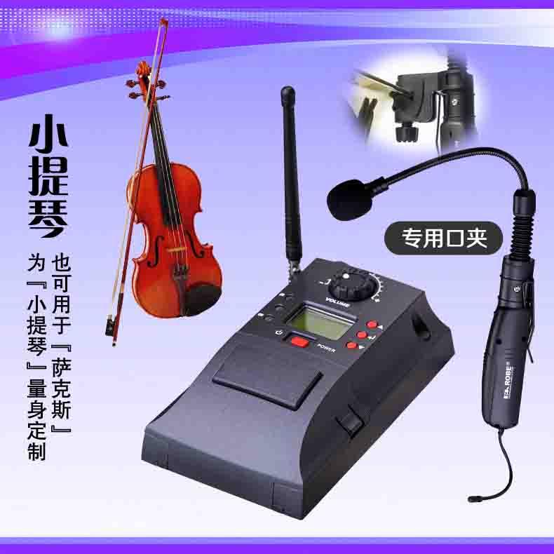 vadiboer uhf pll instrument gooseneck instrument wireless system musical instruments microphone. Black Bedroom Furniture Sets. Home Design Ideas