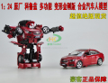New Chevrolet Cruze Transformer Utility vehicles 1 24 car model metal alloy original boy toy gift