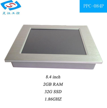Industrial All-in-one touch panel pc,industrial tablet pc