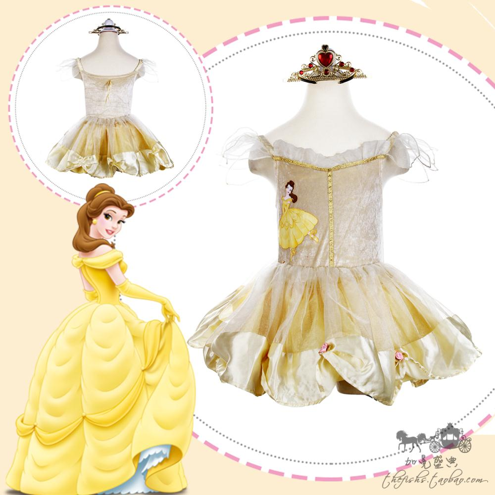 related image with princesas - photo #23