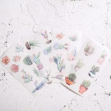 4 листа/набор мультяшная красивая девушка бумажная наклейка украшение дневник в стиле Скрапбукинг наклейка Kawaii корейские канцелярские нак...(Китай)