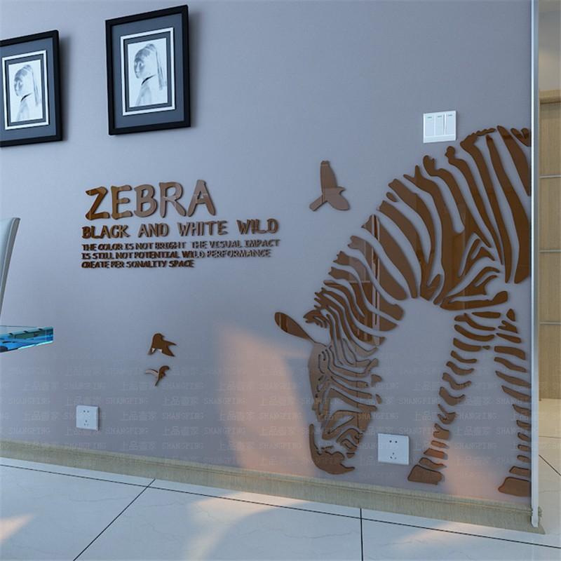 Zebra 3d stereo acrylic crystal hallway wall stickers living room sofa  bedroom TV backdrop Home decoration Creative 3D sticker - us437 47c44a03580