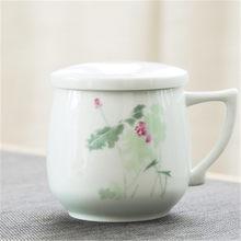 Керамические чайные кружки с фильтром в китайском стиле, чашки для воды, креативная посуда, подарочная коробка(Китай)