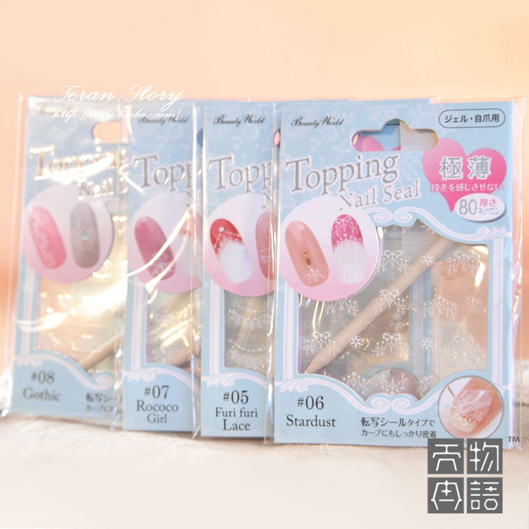 Free Shipping Lucky Fancy Ultra thin Breathable Eco friendly Nail Art Finger Stickers Nail Polish Oil