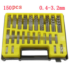 150PC 0.4~3.2mm HSS Mini Micro Power Drill Bit Set Precision Twist Drill Kit Tools Accessoris with Case for PCB Crafts Jewelry