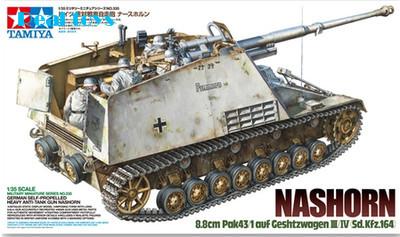 Tamiya model 35335 1 35 German Self propelled Heavy Anti Tank Gun NASHORN