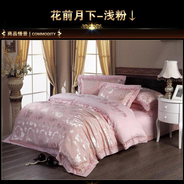 luxury wedding light pink satin jacquard bedding sets king queen size sheets quilt duvet cover. Black Bedroom Furniture Sets. Home Design Ideas