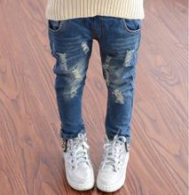 2016 Spring Autumn Baby Boys Girls Jeans Kids Broken Cool Washing Denim Pants Girls All Match
