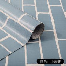 Виниловая самоклеящаяся настенная бумага, кирпичные ПВХ настенные наклейки, водонепроницаемая кирпичная настенная бумага для гостиной, ку...(Китай)