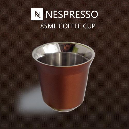 nespresso espresso cups kaufen billignespresso espresso cups partien aus china nespresso. Black Bedroom Furniture Sets. Home Design Ideas