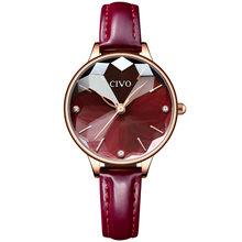 Женские кварцевые часы CIVO, водонепроницаемые часы из натуральной кожи со стразами и ремешком на запястье(Китай)