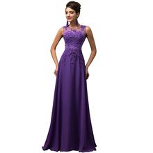Elegantní dlouhé večerní šaty z Aliexpress