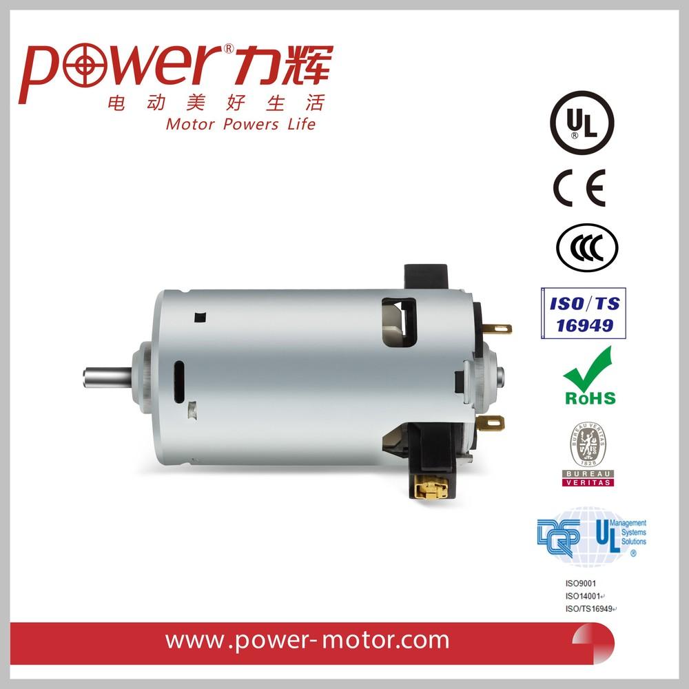 Electric Dc Motor For Vacuum Cleaner Buy Vacuum Cleaner