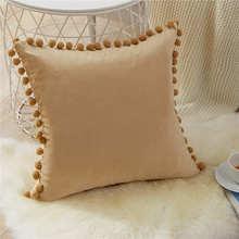 Topfinel мягкое бархатное покрытие для подушки Роскошная квадратная декоративная подушка с шариками для дивана, кровати, автомобиля, дома, поду...(Китай)