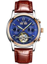 Модные женские часы Лидирующий бренд Luxruy LIGE автоматические часы женские водонепроницаемые спортивные часы женские кожаные деловые наручн...(China)