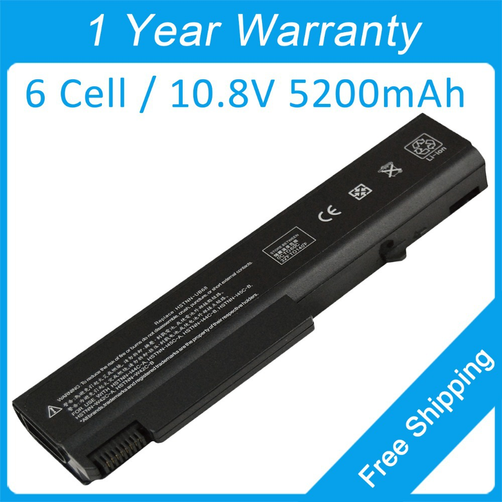 laptop battery store coupon