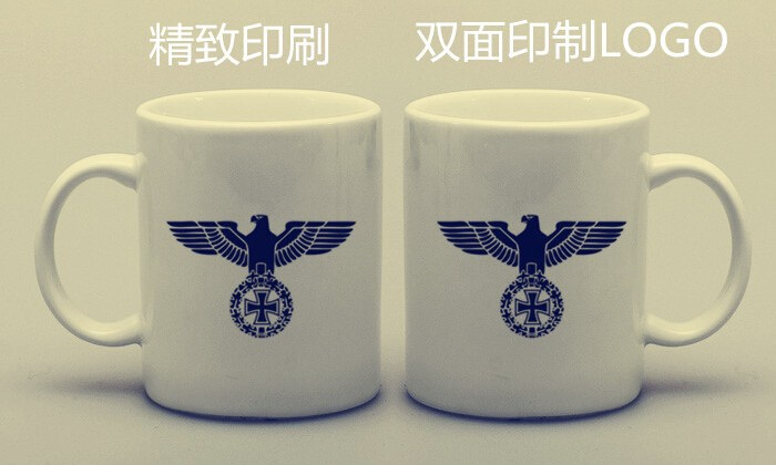 Cup Military Coffee Mug War Enthusiasts Of Retro German Iron Cross Personality World Ii Eagle tsrdCQxh
