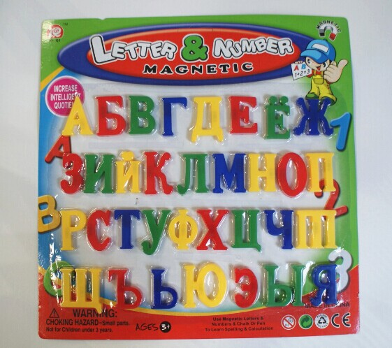 Russian Baby Toys 63