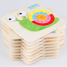 Kids Animals Puzzle Wooden Educational Toys Games For Children Gifts 11 patterns ute puzzles toy X4