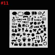 13 видов стилей, новые трафареты для раскрашивания стен, штамп для скрапбукинга, фотоальбом, Декор, поделки, тиснение, бумажные карточки(Китай)