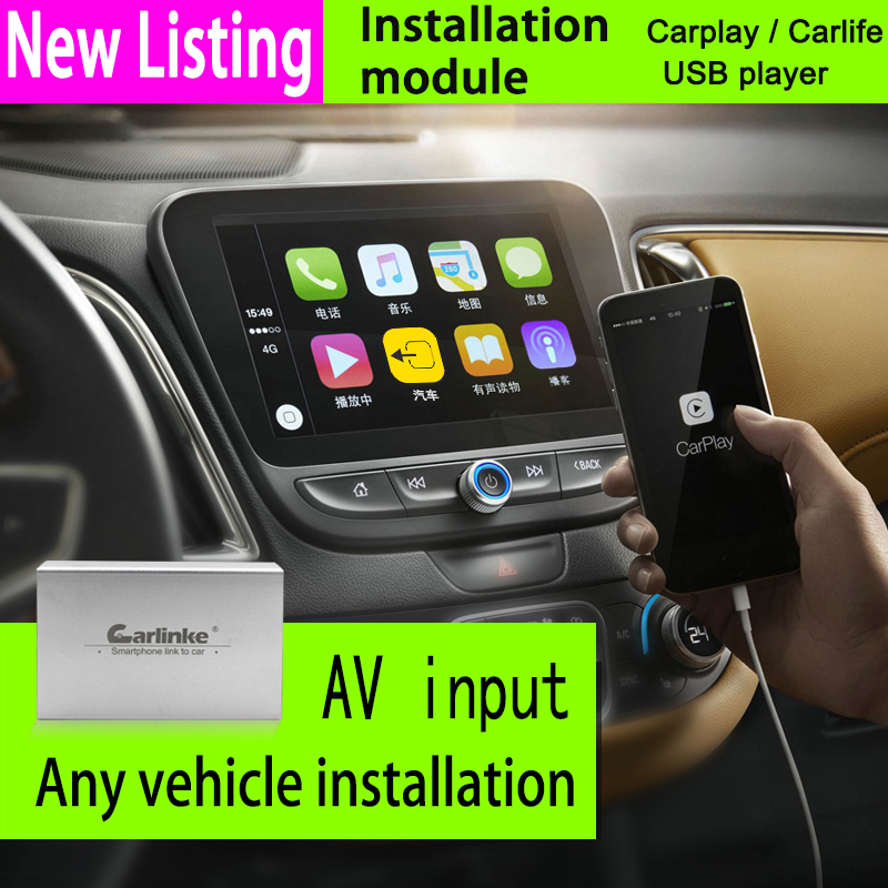 Popular Apple. Car Radio-Buy Cheap Apple. Car Radio lots