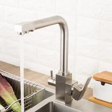 Frap фильтр кухонный кран питьевая вода с одним отверстием черные горячие и холодные чистые водяные раковины на бортике смеситель Y40103/-1/-2(Китай)