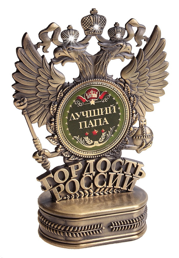 Home household decoration.luxury crown trophy russia.double head eagle handicraft.party wedding favor.best Dad customized gift