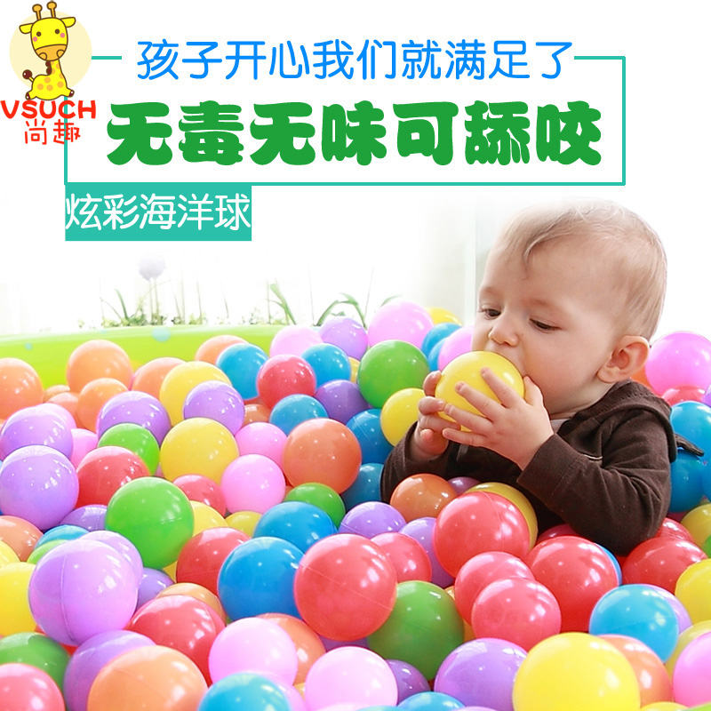 Ball pools toy thickened baby toy colorful ball toy 7cm