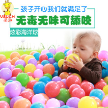 Ball ball ball ball pools thickened baby baby toy color ball toy balls
