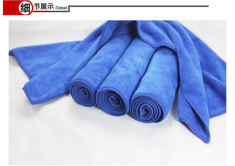 de nettoyage coton d 39 ameublement promotion achetez des de nettoyage coton d 39 ameublement. Black Bedroom Furniture Sets. Home Design Ideas