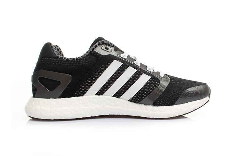 adidas boost walking