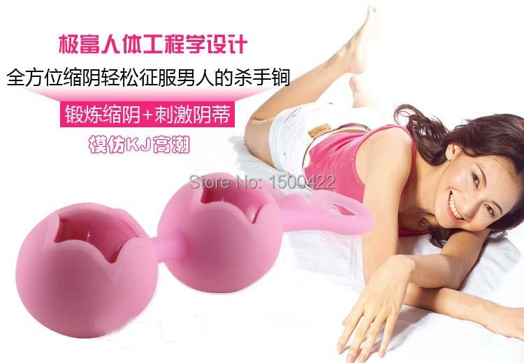 Male female dildo use